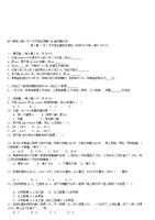 一元一次方程应用题100道(带答案).doc