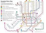 上海地铁路线图英文版.pdf