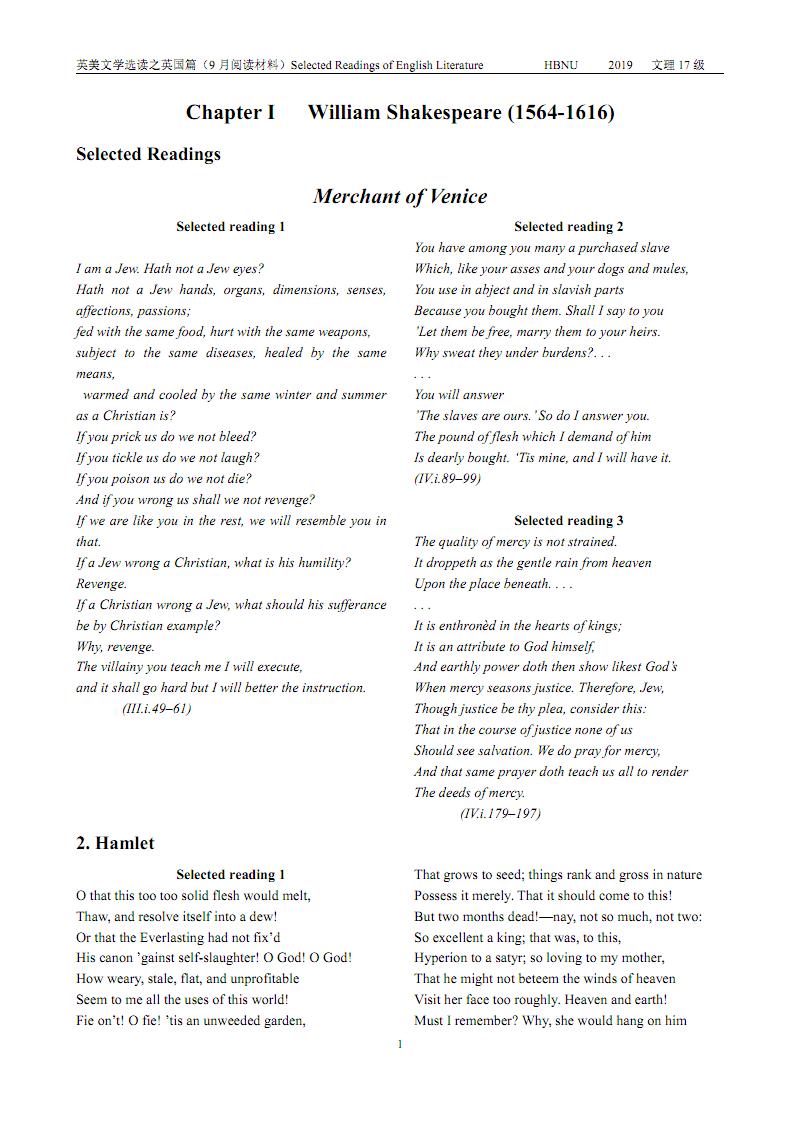 1701-1706班  英美文学选读材料9月阅读材料.pdf