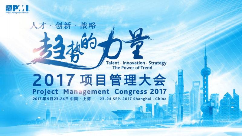 國際論壇-陳俊-跨國PMO的高效管理和運作.pdf
