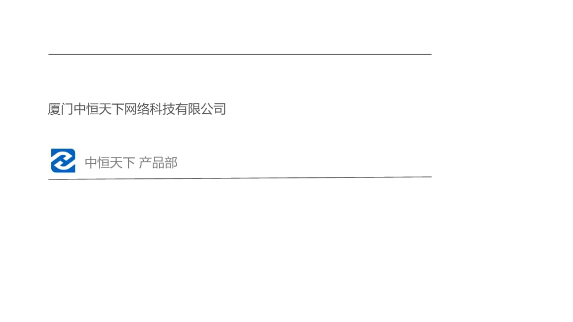 IMcart_外贸跨境B2C独立电商系统说明书五.ppt