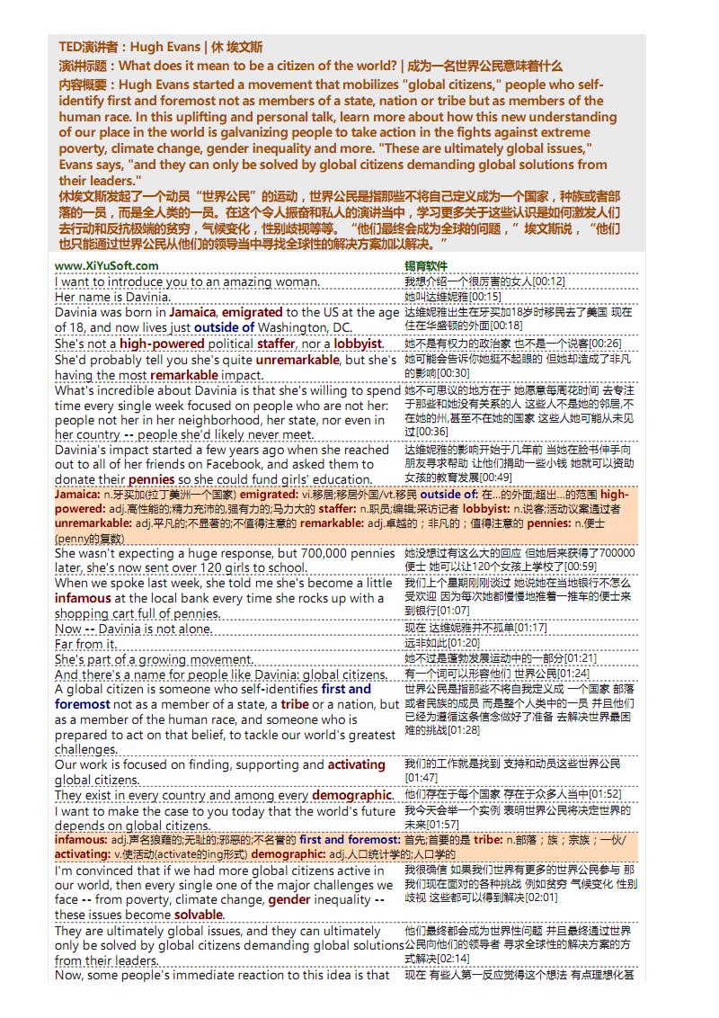 HughEvans_2016[休 埃文斯][成為一名世界公民0意味著什么].pdf
