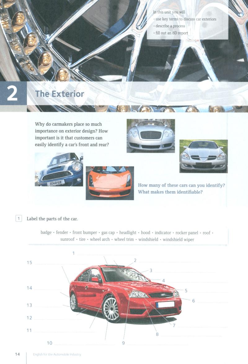 758汽车英语教材.pdf