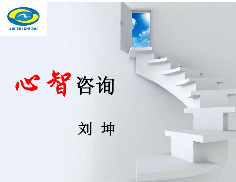 招生咨询技巧大全.pdf