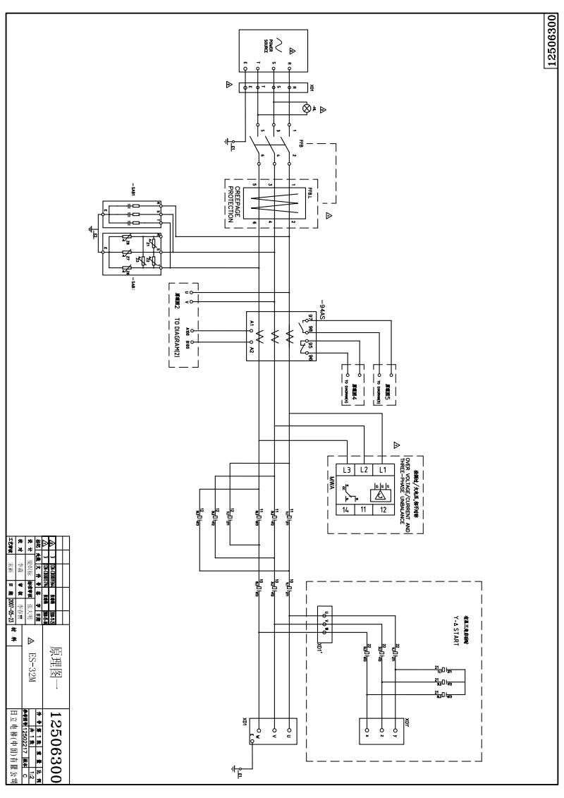日立电梯ES-32M(32位微机)原理图纸布线图纸.pdf