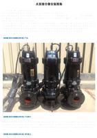 水泵接合器安装图集.pdf