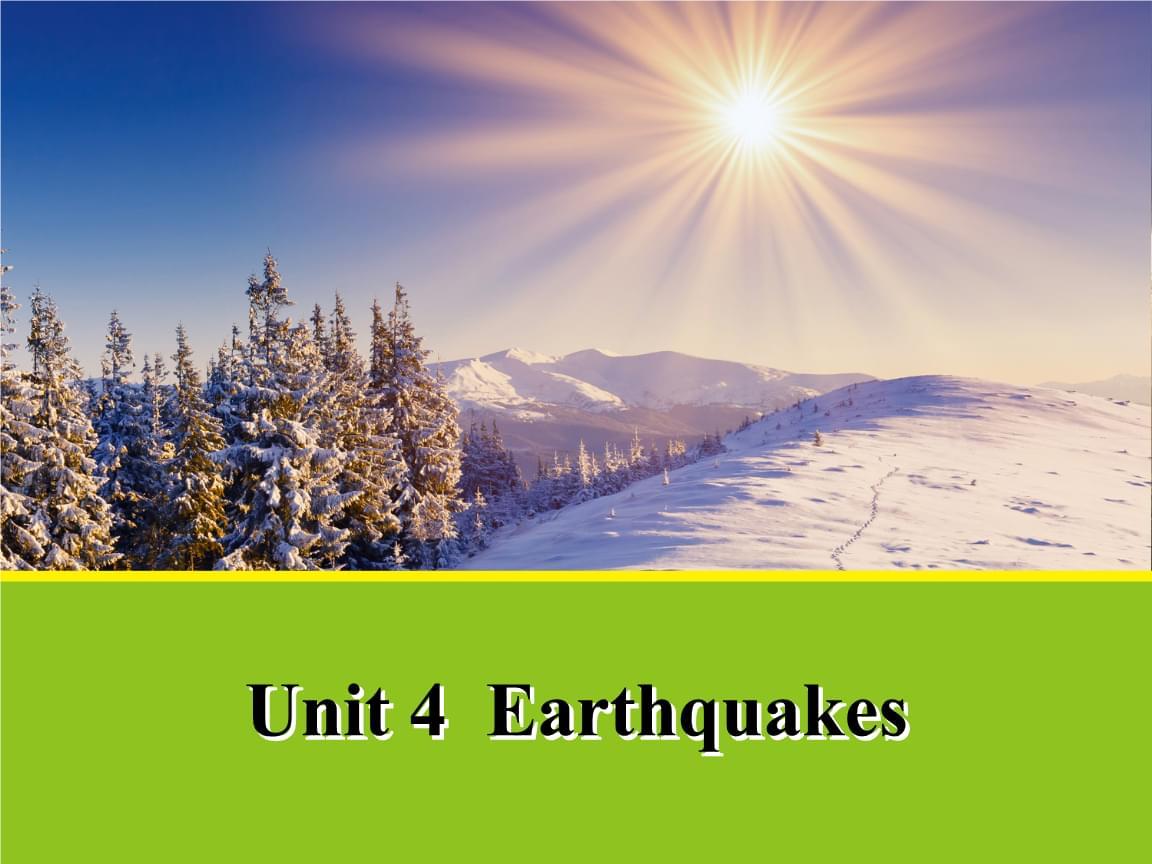 人教版 高中英语 必修一 Unit 4 Earthquakes 单词课件 44PPT.pptx