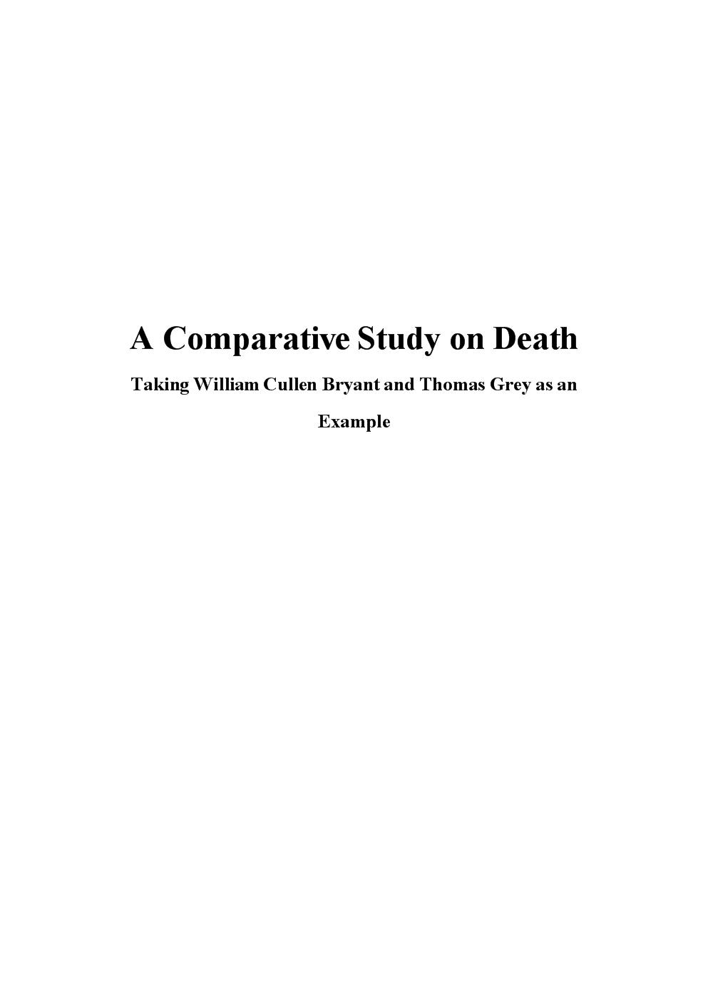 托马斯格雷与布莱恩特的死亡观对比研究(英文).docx