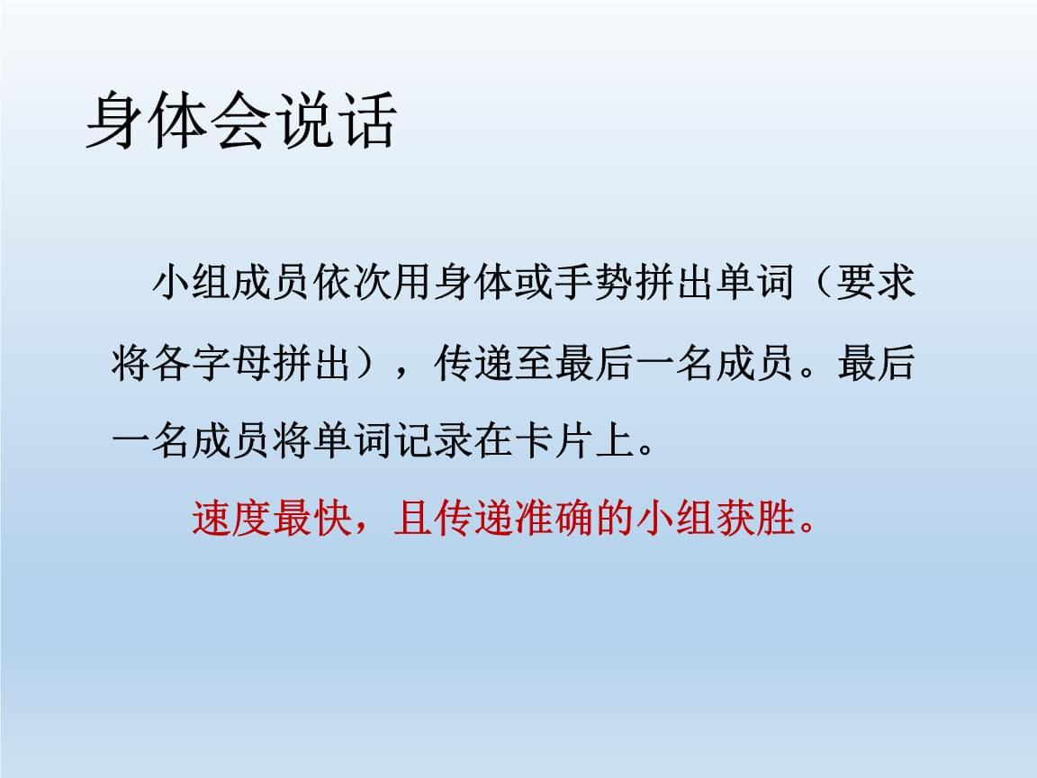 心理健康教育课件五年级上册快乐学习全国通用.pptx
