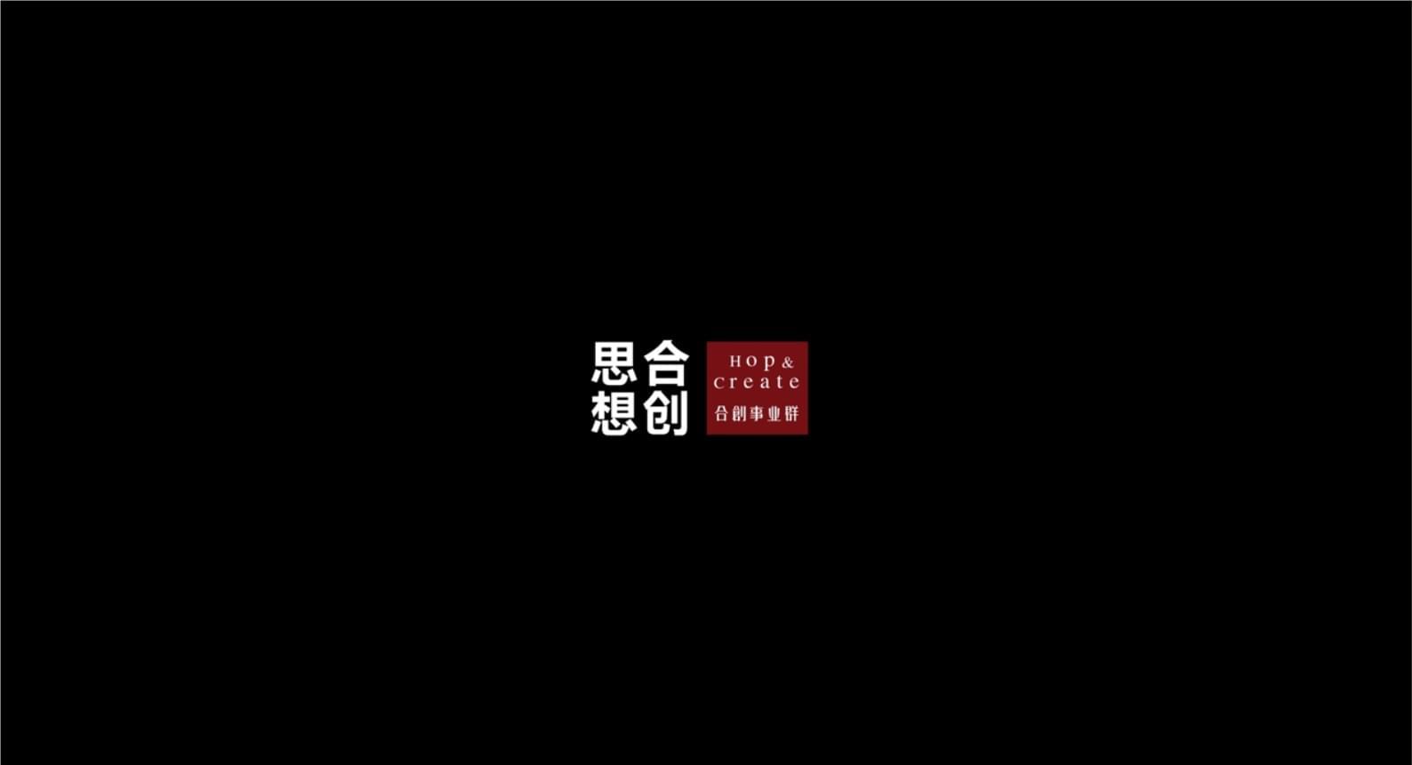 中海阳光玫瑰园二期推广方案0423.pptx