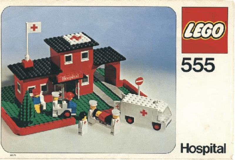 乐高玩法和图纸大全555.1 - Hospital.pdf