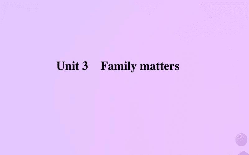 高中英语Unit3Familymatters外研必修第一册.pdf