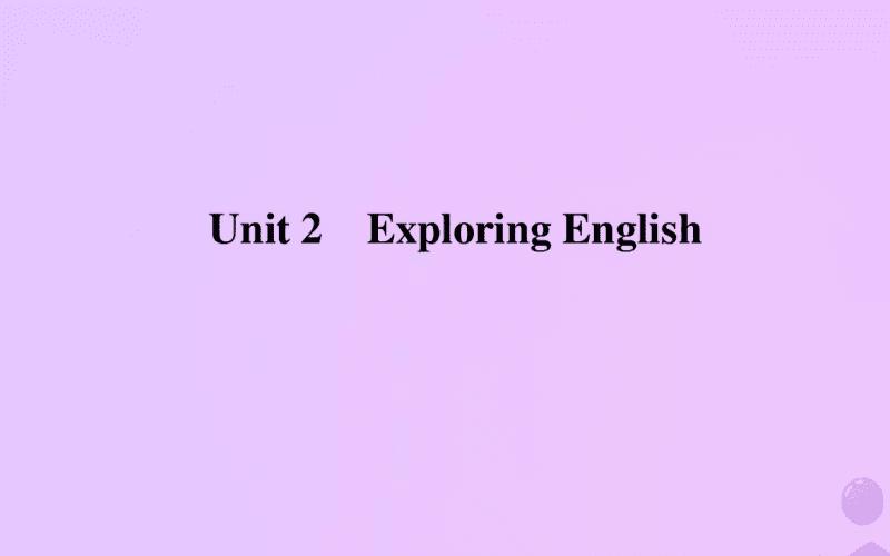 高中英语Unit2ExploringEnglish外研必修第一册.pdf