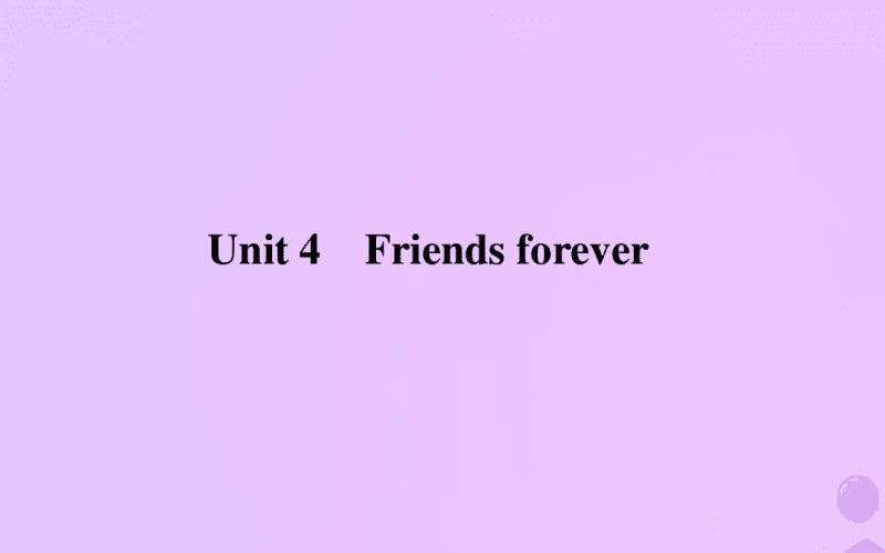 高中英语Unit4Friendsforever外研必修第一册.pdf