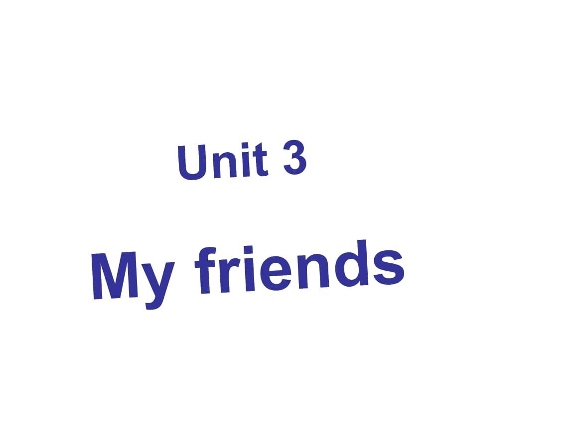 三年级上册英语Unit3 My friends 第一课时译林版(三起).ppt