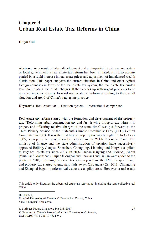 关于我国不动产有关 的外文文献翻译:中国城市房地产税制改革.pdf