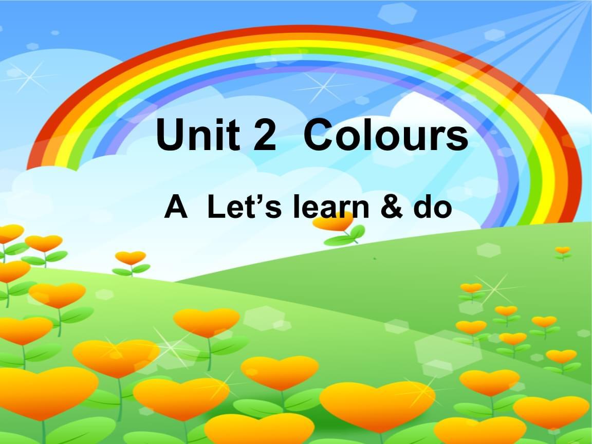 三年级上册英语Unit  2  Colours lesson 3人教版.ppt