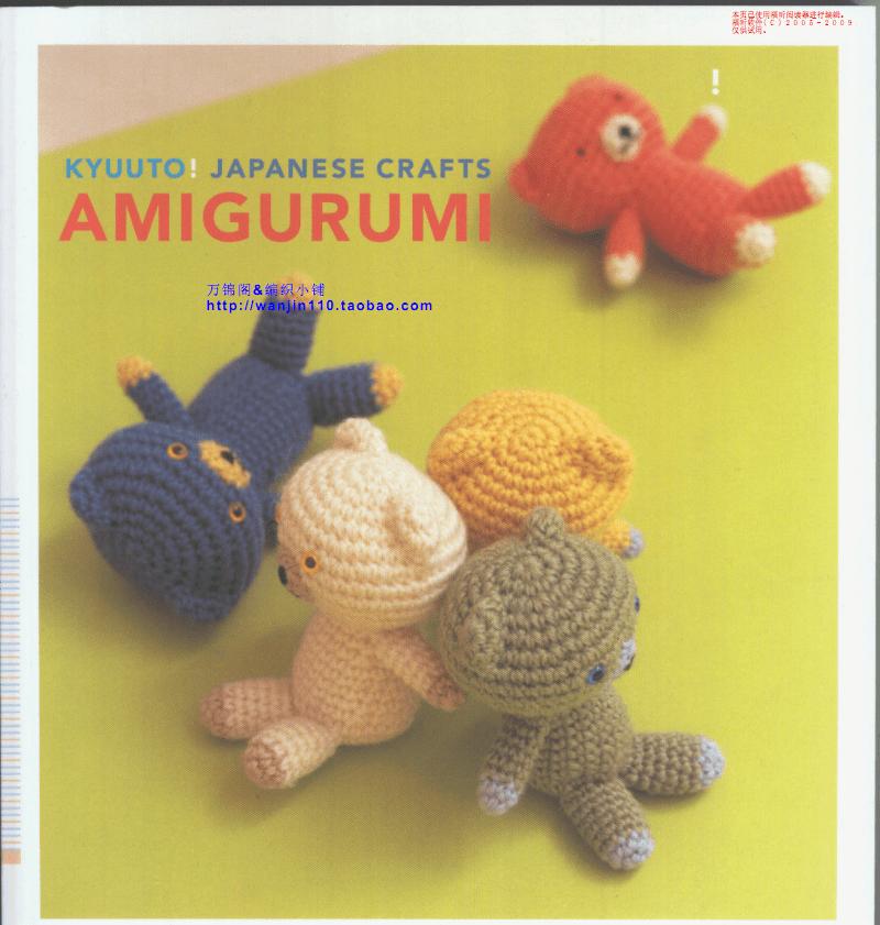 【日文】日本针织娃娃!]..pdf