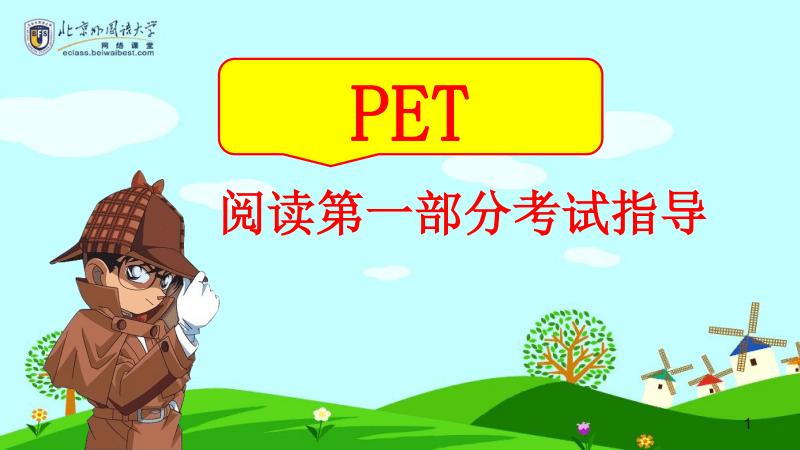 剑桥考试精讲PET U02(阅读).pdf