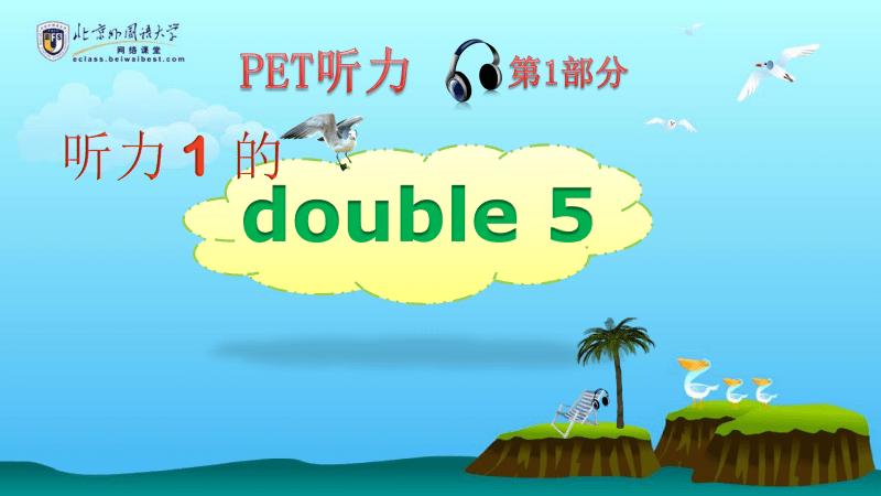 剑桥考试精讲PET U16(听力).pdf