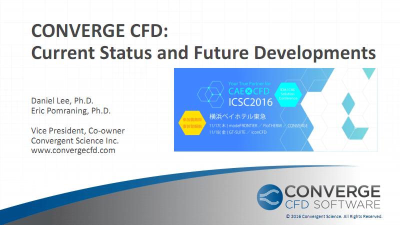 CONVERGE CFD - 当前现状与未来发展.pdf