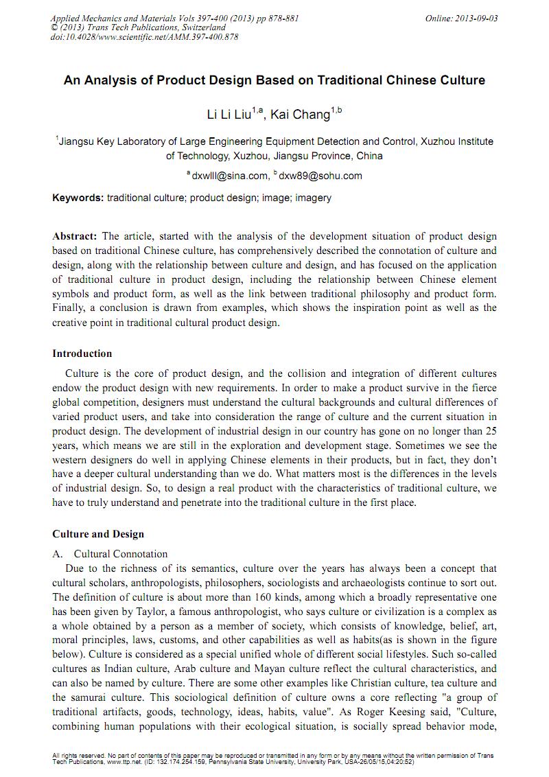 关于我国经典文化元素艺术工业产品设计有关 的外文文献翻译:基于中国传统文化的产品设计分析.pdf