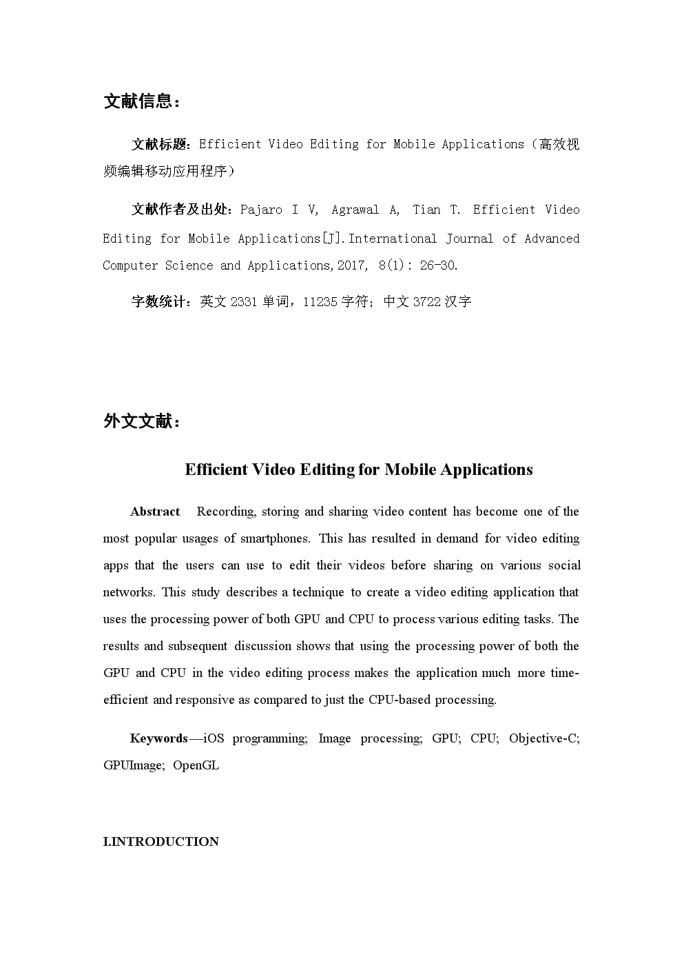 智能手机视频编辑中英文对照外文翻译.docx