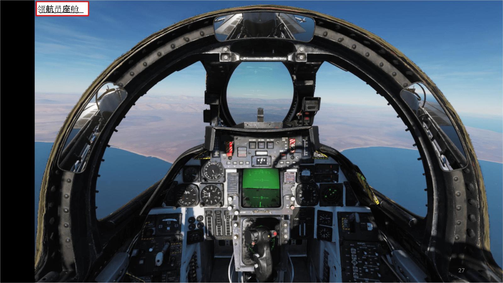 DCS F-14B Tomcat熊猫战斗机 中文指南 3.1.1.1右面板.docx