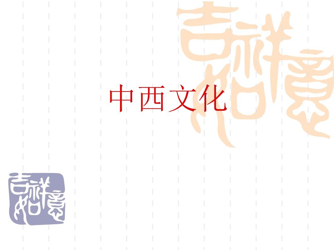 网站首页海量小鱼>教学课件>职业教育1.文档美术反思课后涂色图片