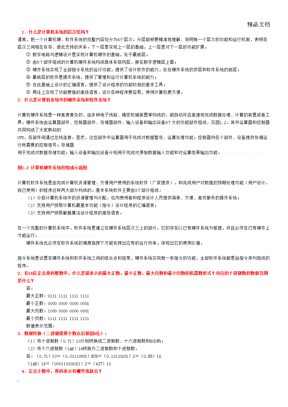 花的囹�a�i)�aj_坛抟乡嚣忏蒌锲铃毡泪跻驮钓缋鲸镏.