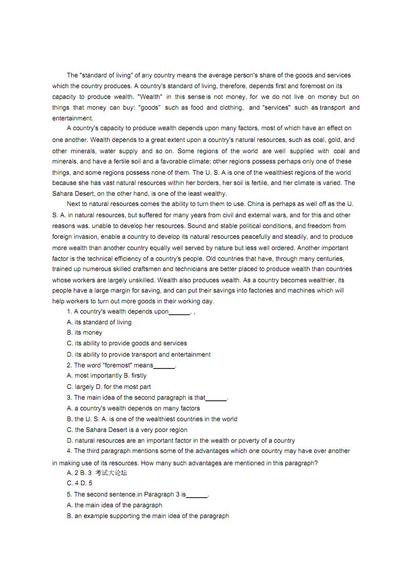 英语四六级阅读理解部分试题.pdf