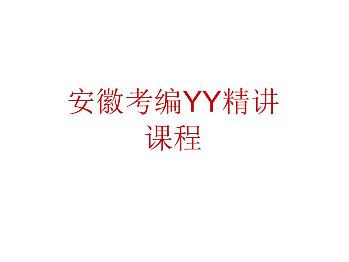 教学心理心理健康10课件知识课件.ppt