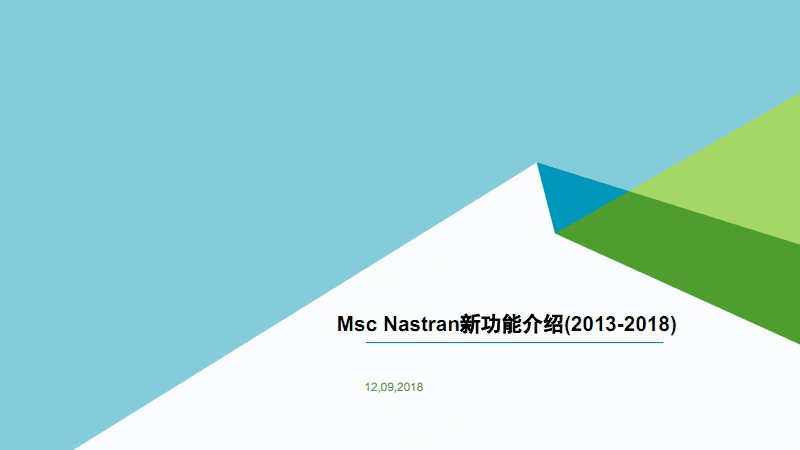 Msc Nastran新功能培训课件.pdf