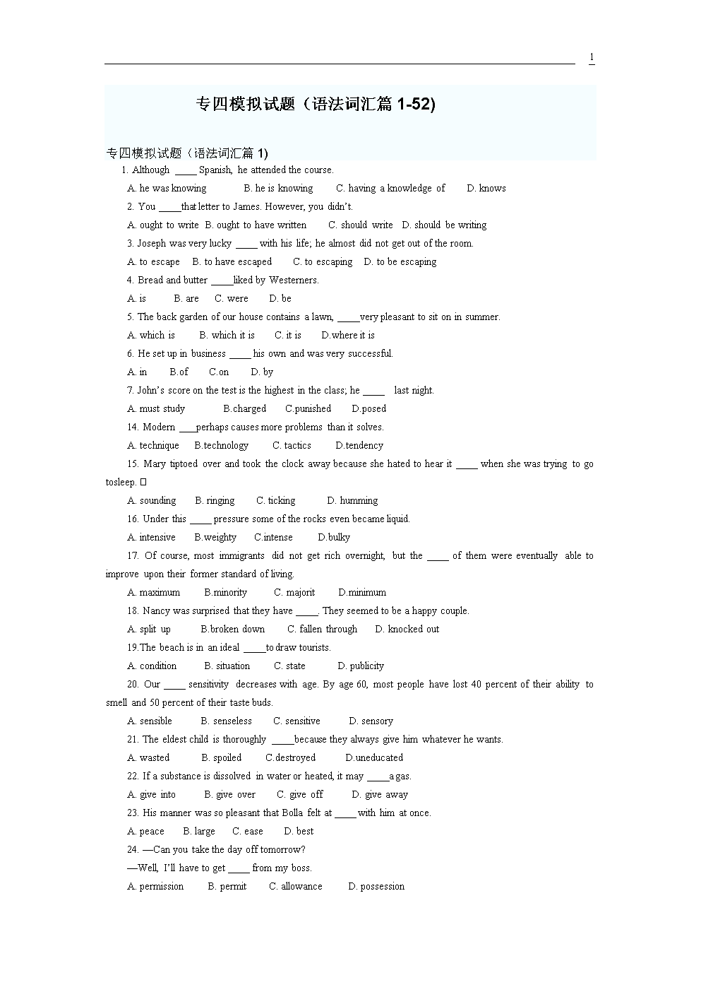 2 专四模拟试题(语法词汇篇1-52)汇总附答案.doc