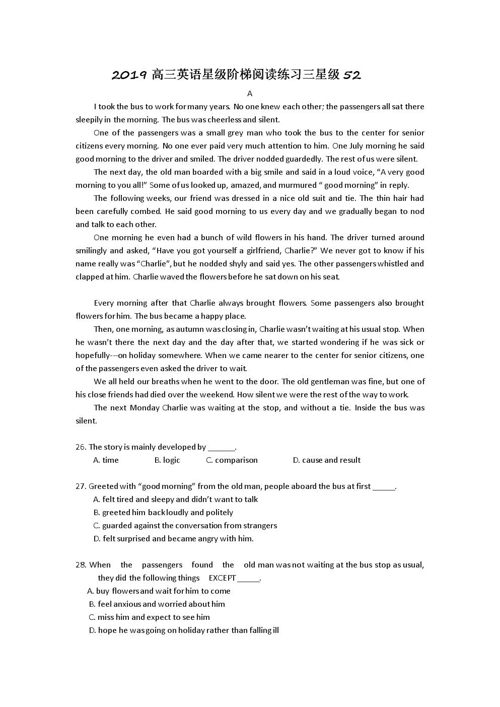 2019高三英语星级阶梯阅读练习三星级52.doc