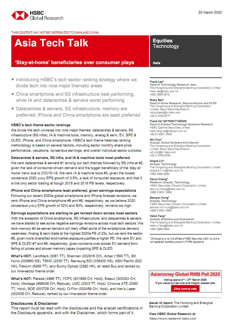 "HS-亚太地区-科技行业-亚洲科技业:""呆在家里""的受益者-2020.3.20.pdf"