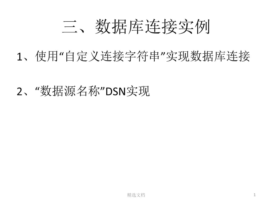用户登录详细版.ppt