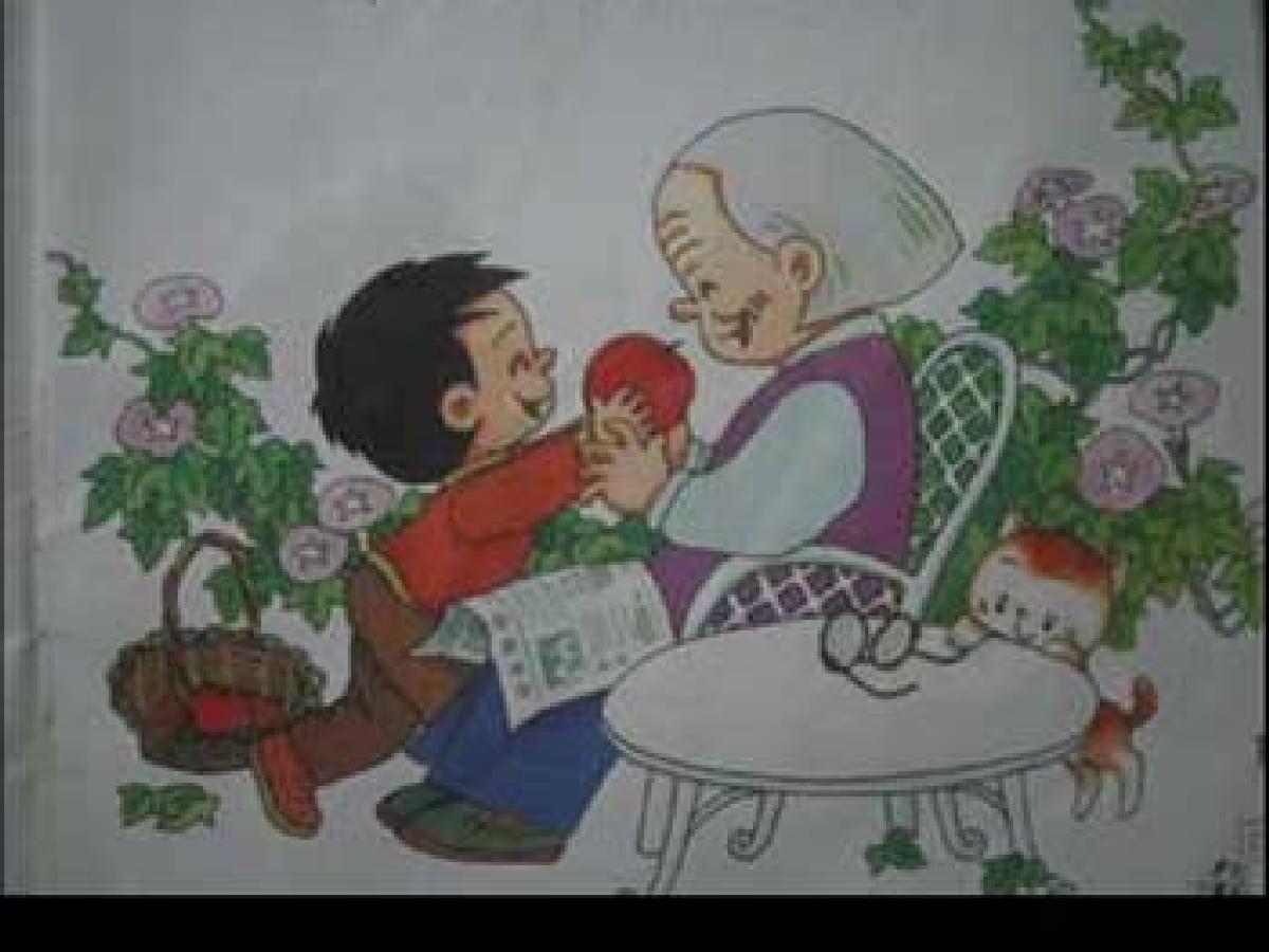一年级语文看图写话给奶奶吃苹果上课讲义.ppt图片