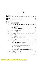 光学原理(第五版中文版).pdf