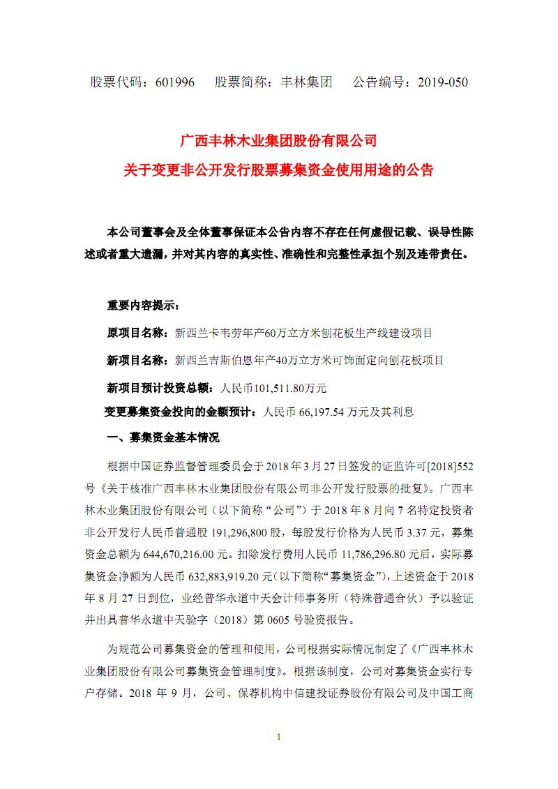 [中兴股票]华安a股