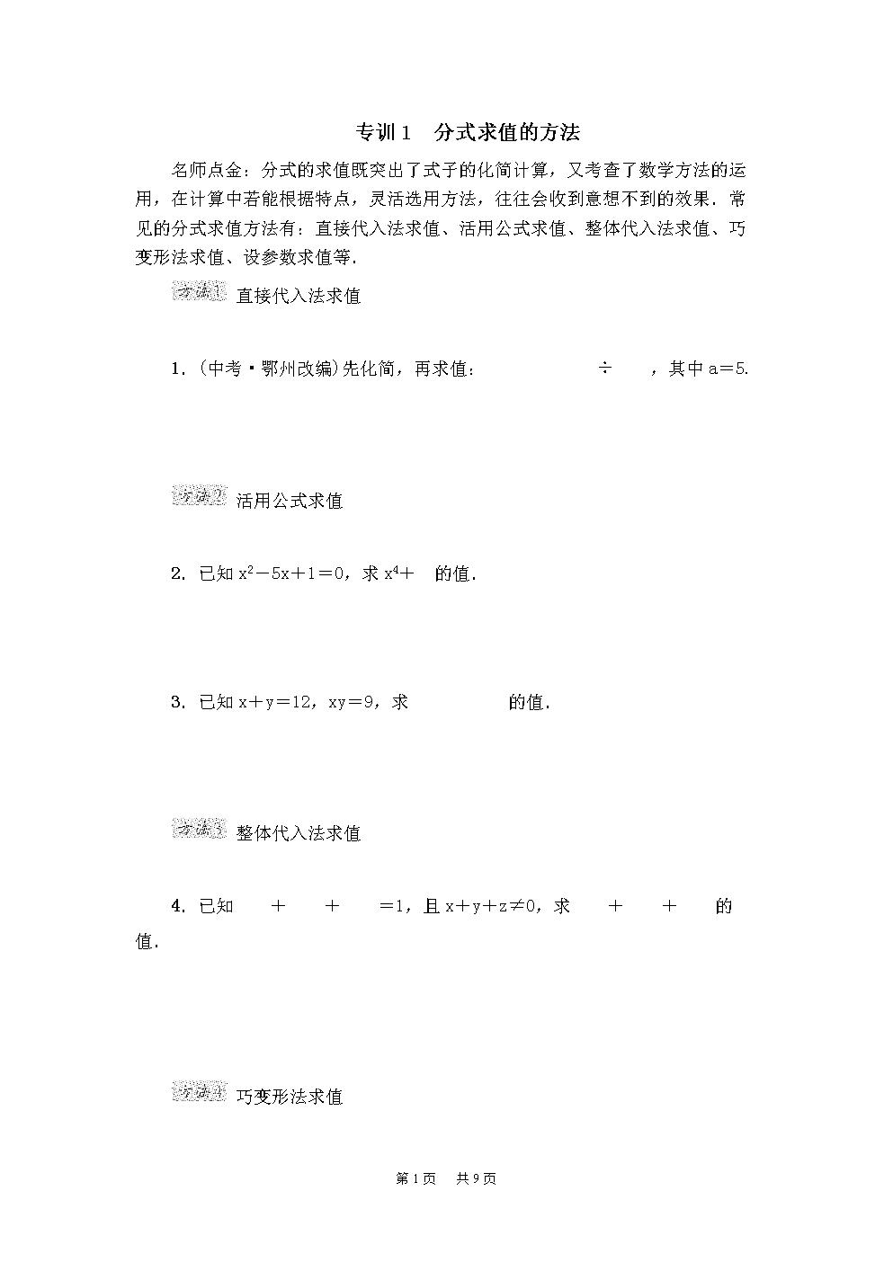 2xy5l6