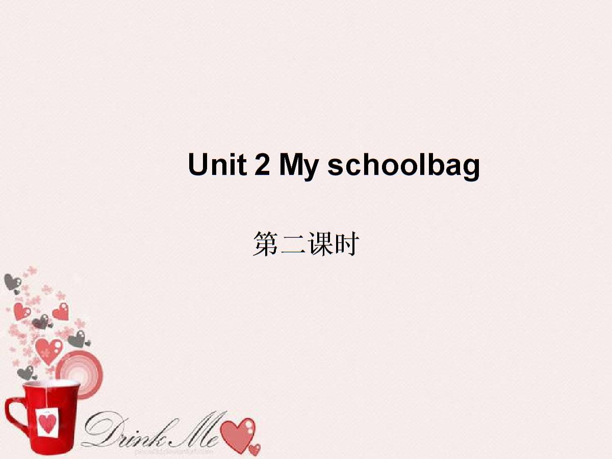 四年級上冊英語課件Unit2人教PEP24.ppt