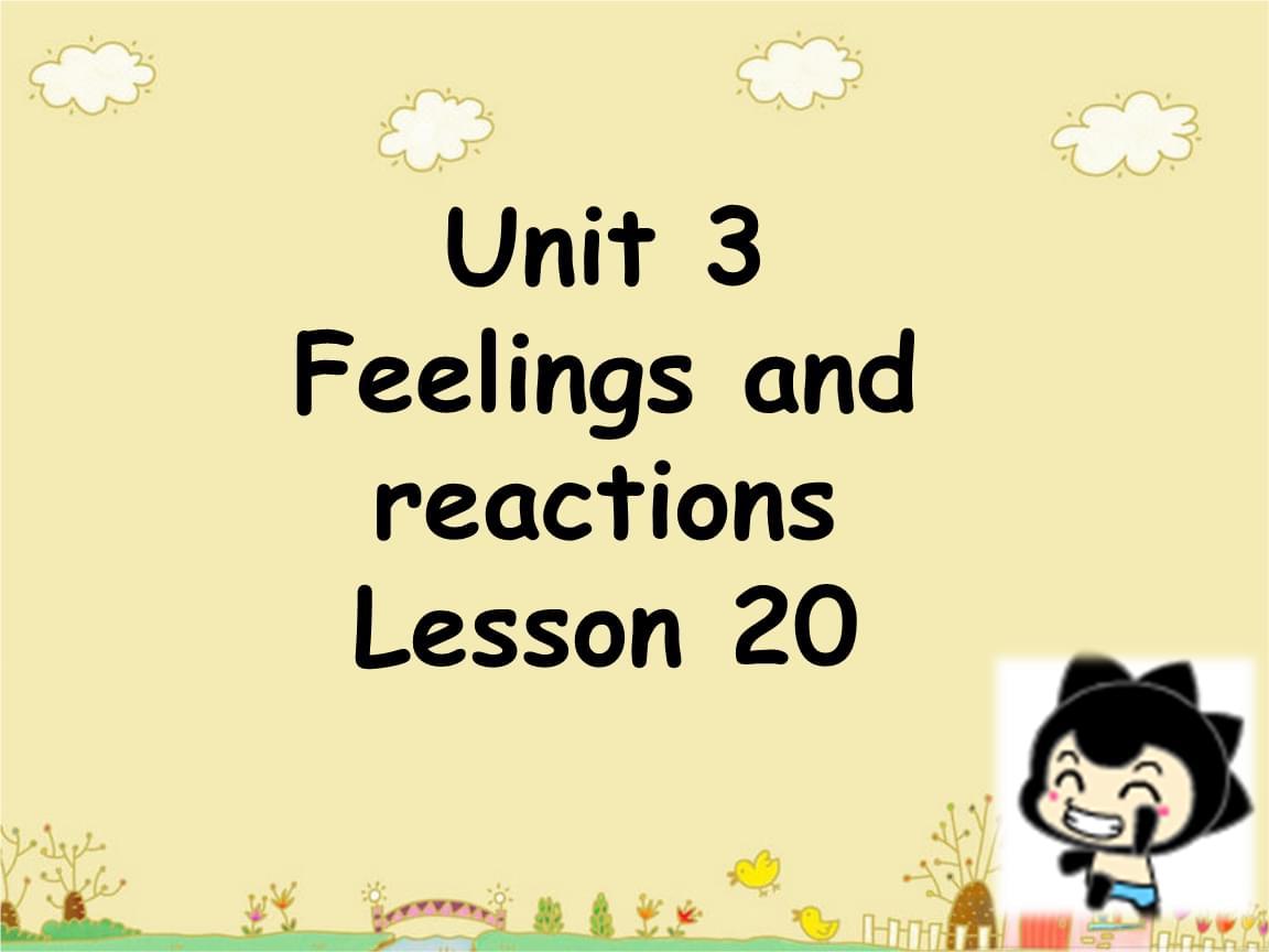 四年級上冊英語課件Unit3FeeingsandreactionsLesson20課件清華一起21.ppt