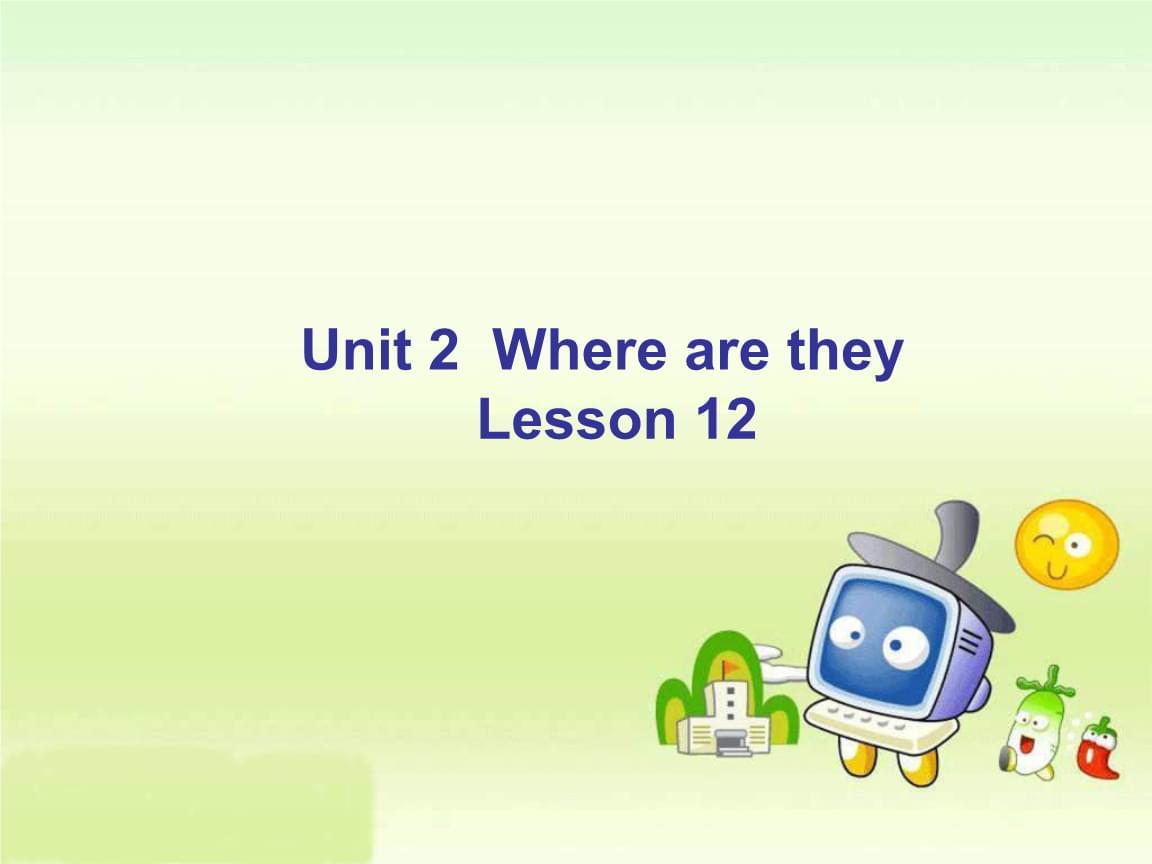 四年級上冊英語課件Unit2WherearetheyLesson12課件1清華一起18.ppt
