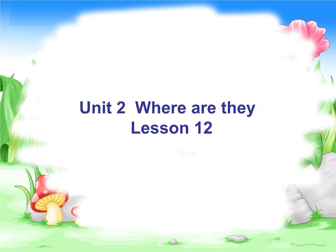 四年級上冊英語課件Unit2WherearetheyLesson12課件2清華一起19.ppt