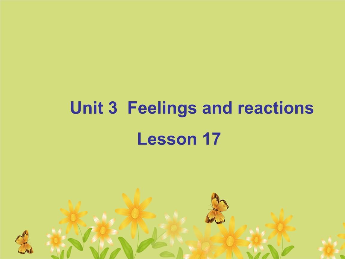 四年級上冊英語課件Unit3FeeingsandreactionsLesson17課件2清華一起16.ppt