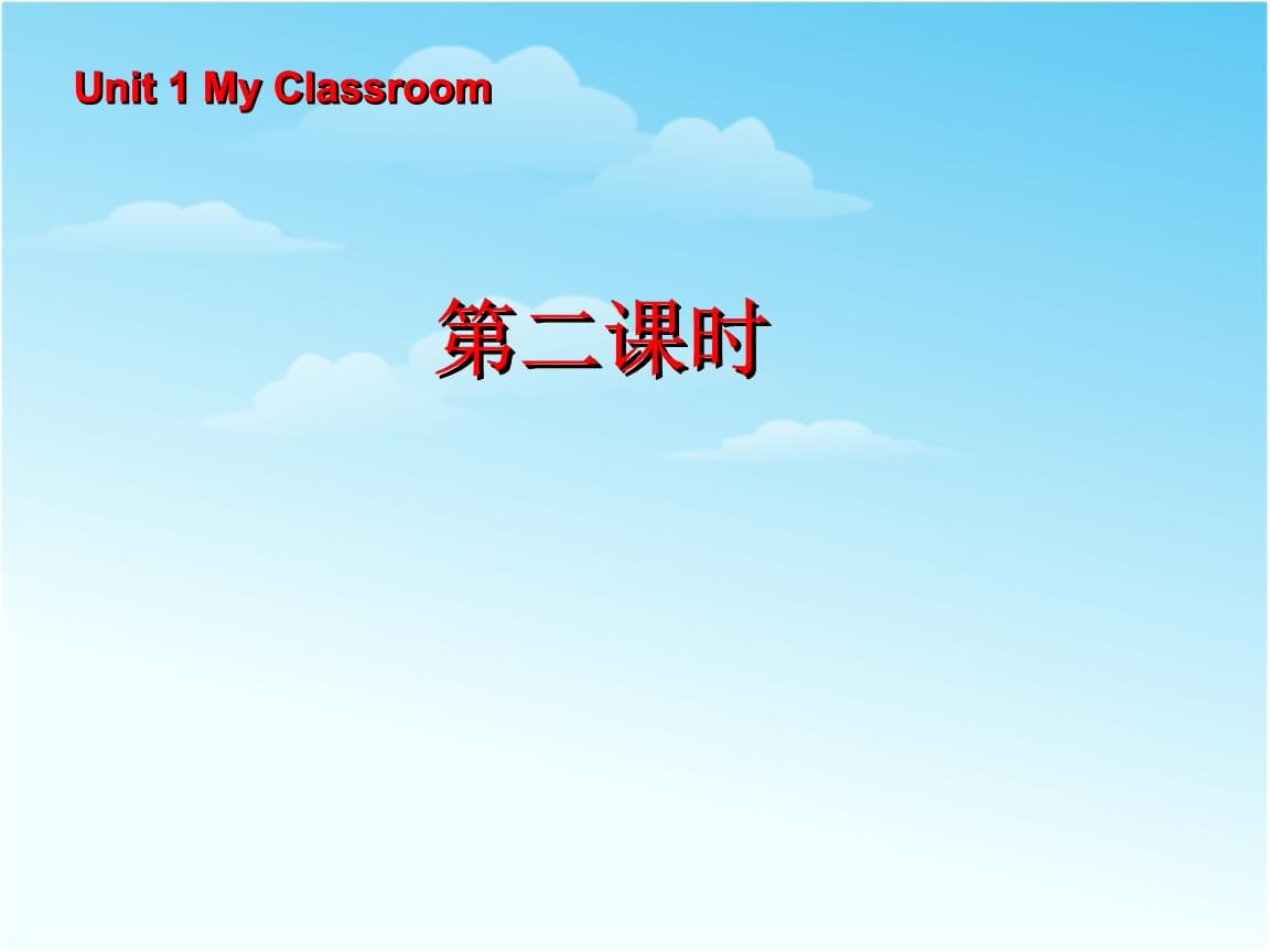 四年級上冊英語課件Unit3Myfriends第2課時人教PEP10.ppt