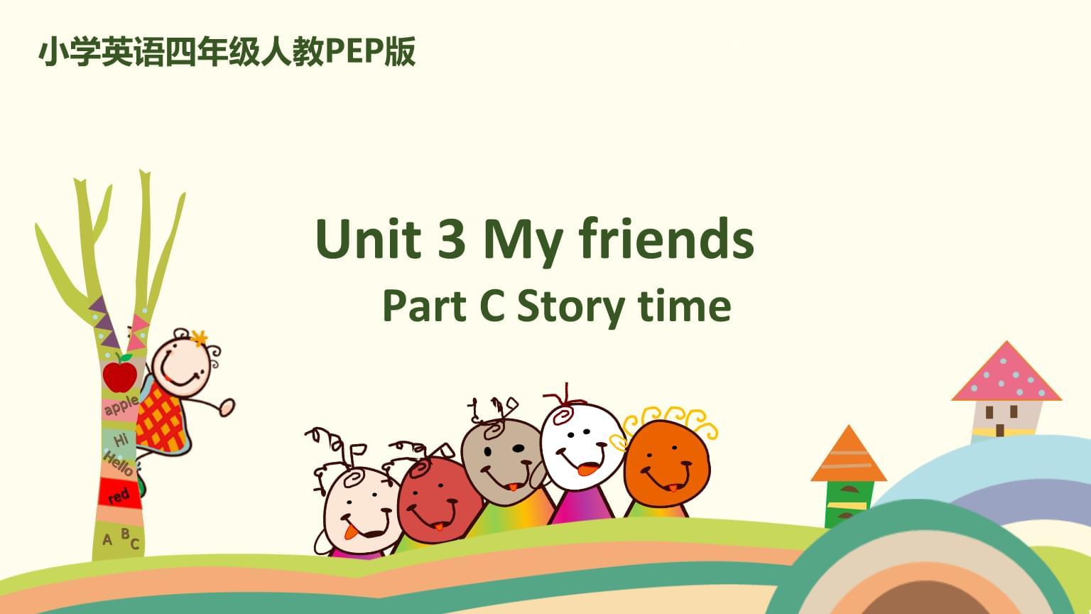 四年級上冊英語課件Unit3PartCStorytime人教PEP22.pptx