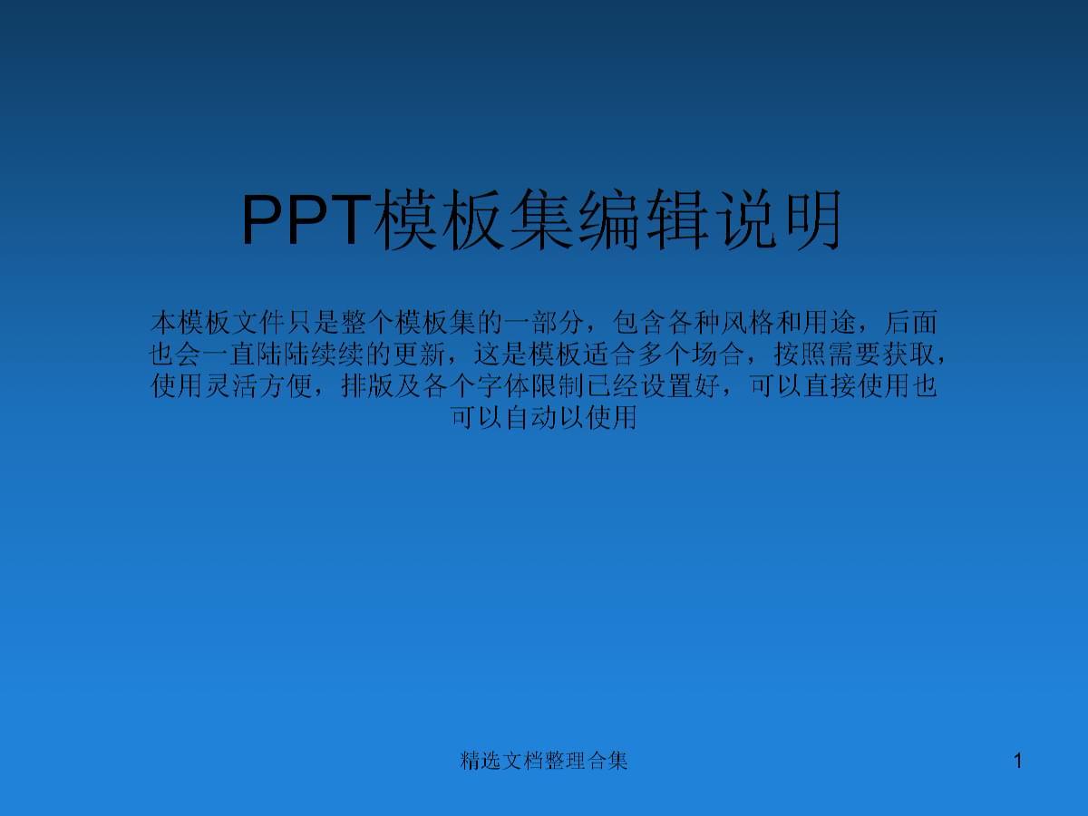 新版中国债券信息网简介.ppt