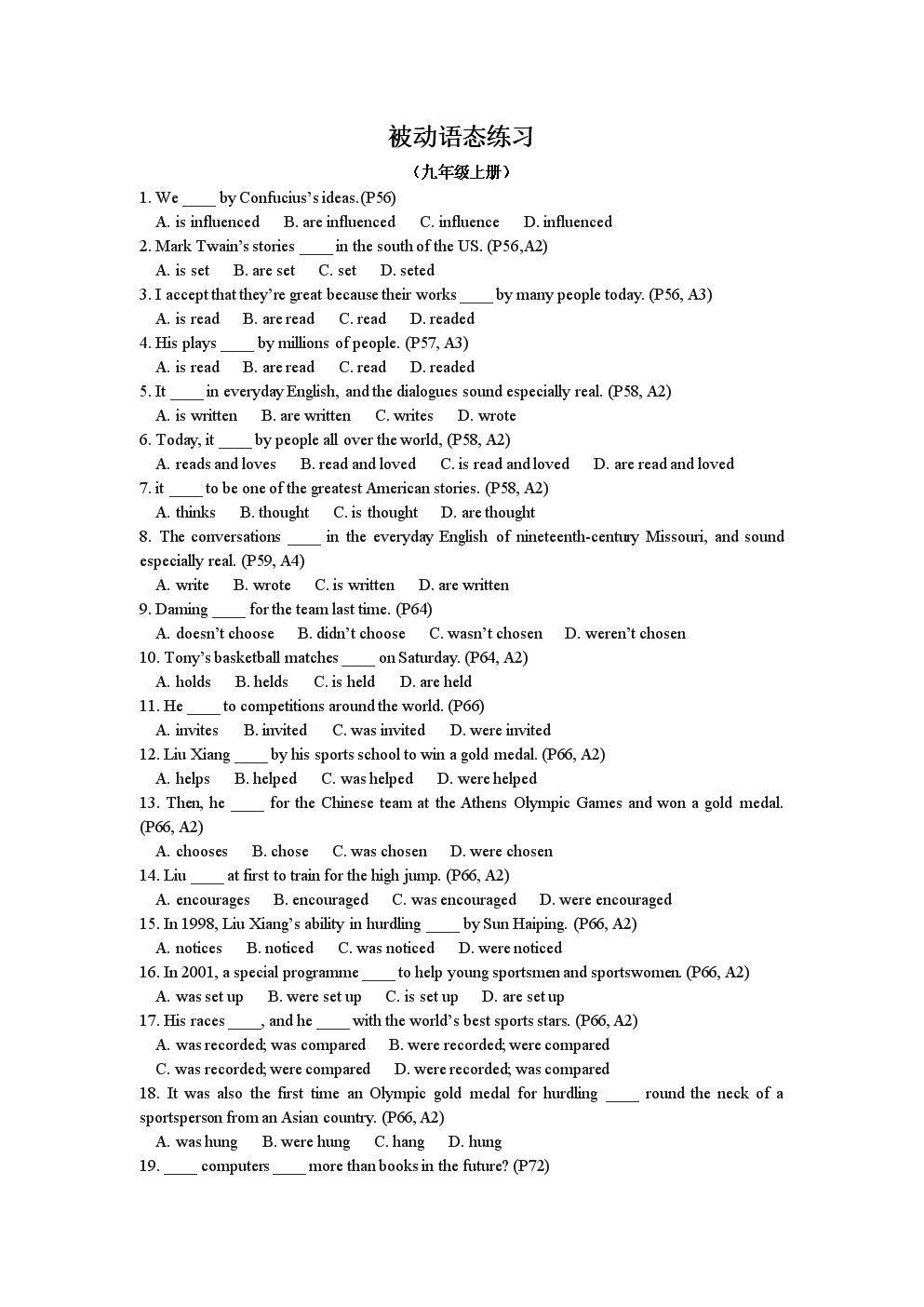被动语态练习[3页].doc